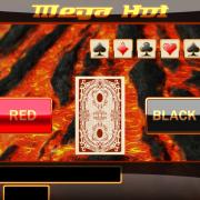 mega_hot-bonus