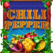 chili-pepper_logo