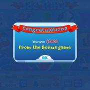 popup_ice_rink_bonus_2