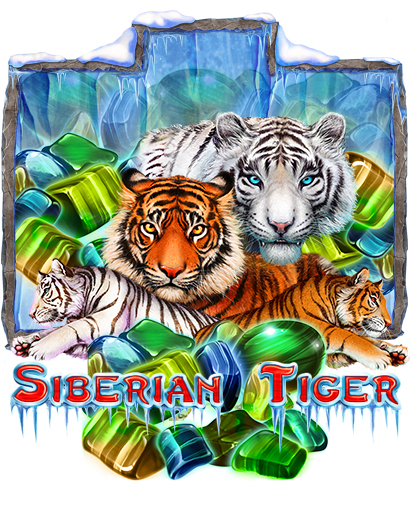 siberian_tiger_preview