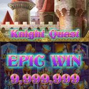knight_quest_win_epicwin
