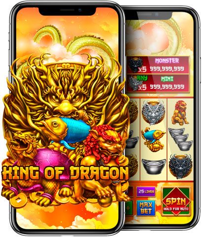 king_of_dragon_mobile_preview