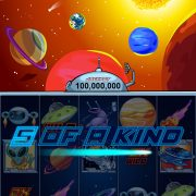 space_trip_5oak