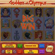 goddess_of_olympus_desktop_bigwin