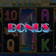 dubai_bonus_intro